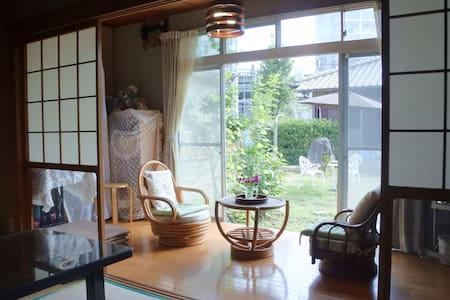 Authentic Retro Japanese House - 宗像市