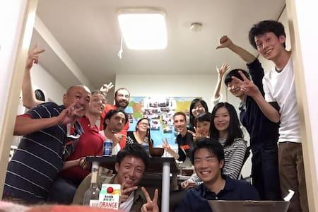 Enjoy cross culture OtsukaST 3min D - Appartement