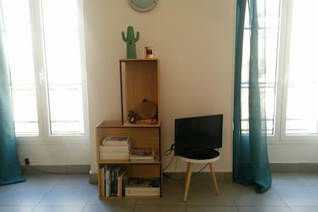Cozy and Trendy Apartment near Paris 17-Levallois - Appartement