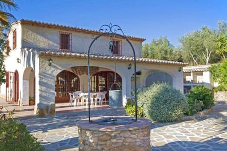Villa Loaisa - Chalet