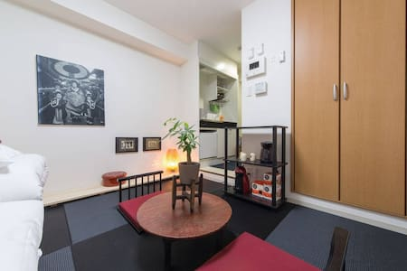 5min to Kyoto sta & 2 Free Bikes - Apartment