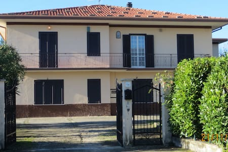 Casa Carmine - Ground Floor Apartment - Leilighet