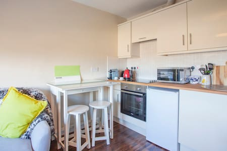 Lovely 1BD Apt.in Galway City. - Apartment