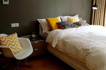 Cozy clean Apt.Super Location【Grey】 - Chongqing - Condominium