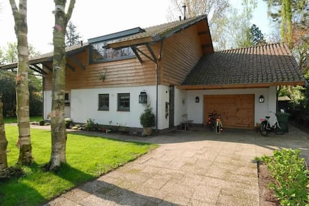 Charming Chalet near the Beach - Wassenaar - Villa