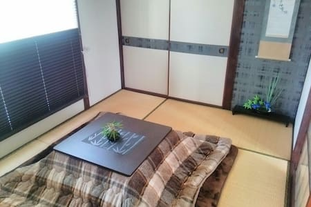 Conveniently close from Tenjin! Wi-Fi Available - 福岡市中央区 - Appartement