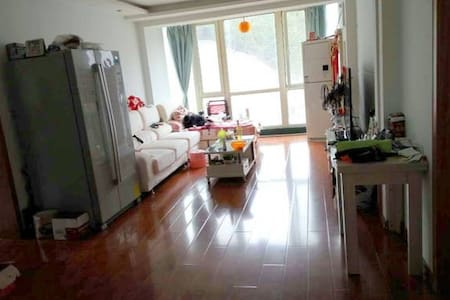 Anna的家 - Apartament