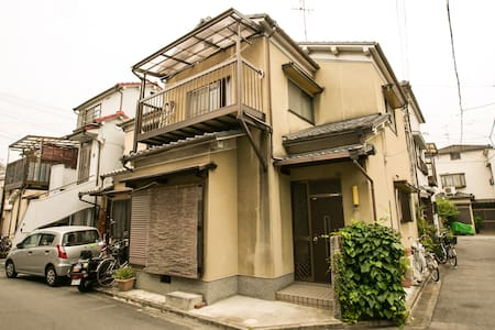 Enjoy Local Stay in Osaka ! Comic Inn - Rumah Tamu