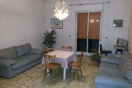 Casa intera vicino Catania - Aci Catena - Lejlighed