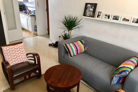 Chambre à Châtillon 10 mns du métro - Apartment