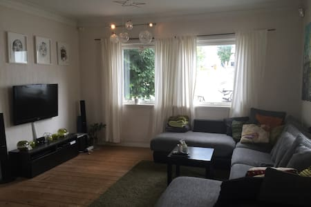 Cosy Appartment Close To City Center - Small Room - Lägenhet