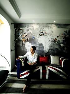 钻石湾创意小窝 - Dalian - Apartamento