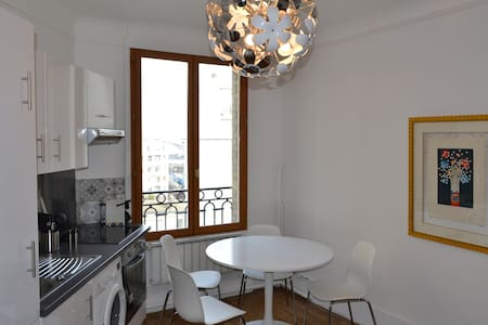 Flat 5 min from Convention Center - Vanves - Lägenhet