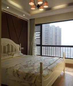 黄山温馨小屋 - Huangshan - House