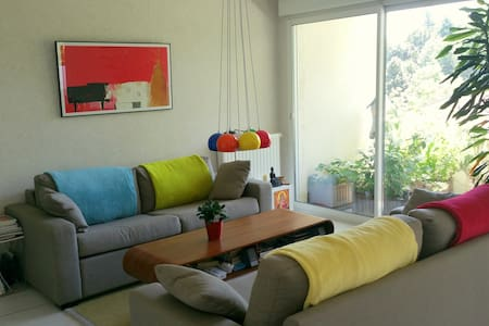 Appart avec chambre tout confort près de Genève - Appartement