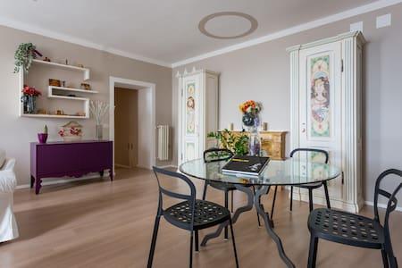 In pieno centro, nuovo ed elegante - Perugia - Apartment