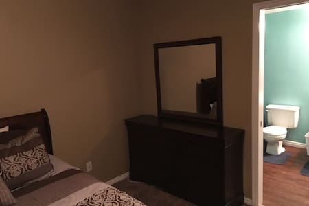 Comfortable and clean private room - Condominium