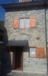 Bonito Adosado-Villanova-Benasque - House