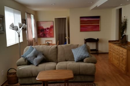 You will love this room and location(t+) - Albany - Appartement