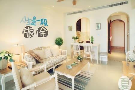 龙沐湾 三亚的黄金海岸 1室1厅 海景养生度假公寓 - 三亚 - Lejlighed
