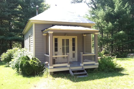 Historic One Bedroom Cottage - Casa