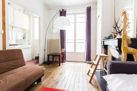 Nice 1bedroom near Montmartre - Parigi - Appartamento