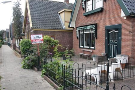 Perfectly Located House - Zuid-Scharwoude