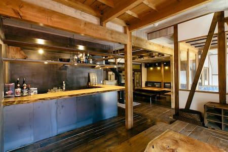 tabi-shiro guest house:mix domitory - Matsumoto-shi - Rumah Tamu