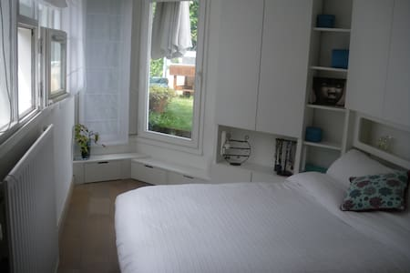 Chambre cosy 10 mn Stade de France - Saint-Denis - Flat
