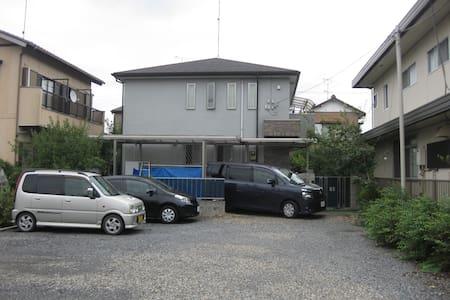 2部屋が使用可能。 - Kuki - House