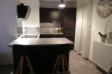appartement proche paris - Flat