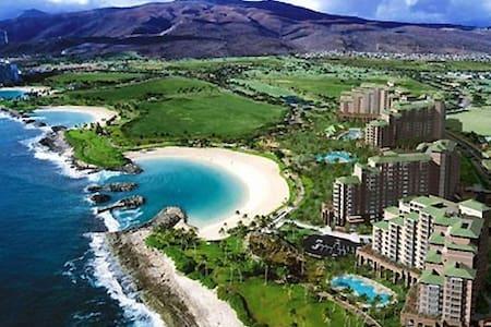 Luxury Executive Townhome In KoOlina Hawaii - Kapolei - Wohnung
