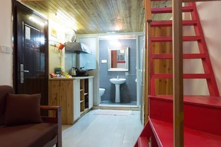 Cozy Huaihai Road FFC Lane House - Wohnung