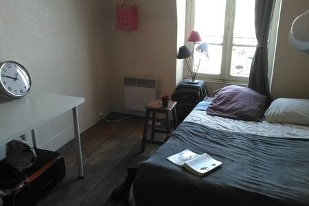 Chambre très agréable pas loin de Paris - Bois-Colombes - Appartement