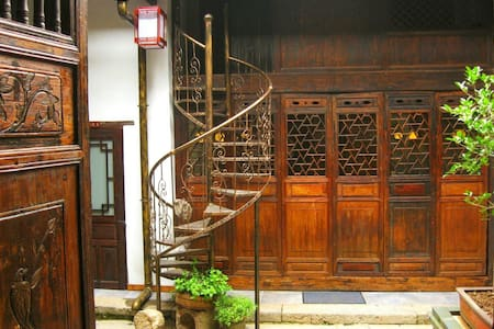 Old Manor House Yangshuo Double Rm1