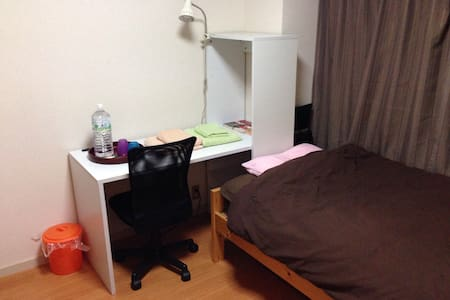 Private Room in Bayside Shared Flat - Koto - Daire