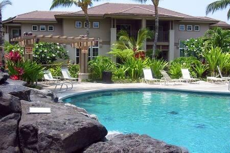 Halewailele - Waterfall House - Waikoloa Village - コンドミニアム