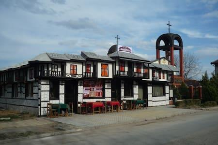Hotel Complex Monastery - Hus