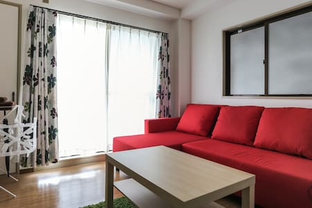 Only 1 station from Kyoto Station - Apartment