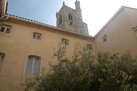 Appartement T2 plein centre ville - Narbonne - Appartement