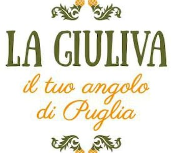 La Giuliva, your corner of Puglia - Locorotondo - House