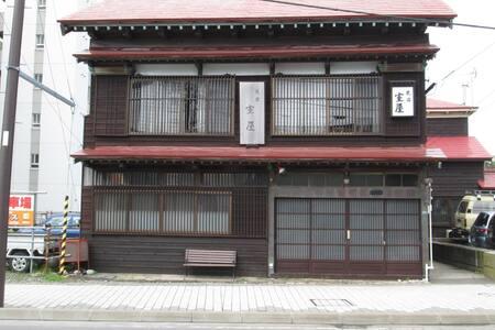 Minsyuku MUROYA,  6-tatami room. 2