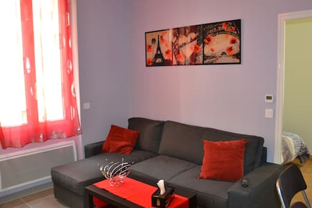 Charming T2 - 5 minutes from Paris - Wohnung