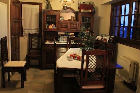 Dimitra's House - Stagiates