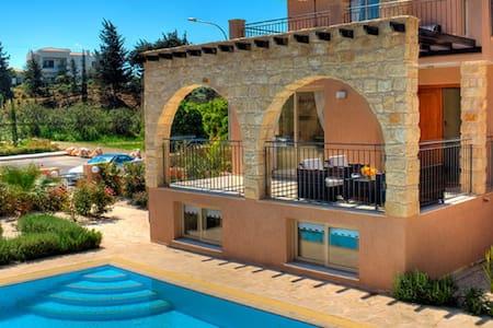 Exclusive Luxury Villa Sandy Beach - Argaka - Huvila