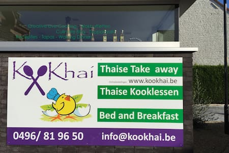 B n B Kookhai, Vlaamse Ardennen - Kluisbergen - Bed & Breakfast