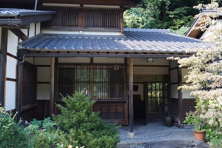 "Hot Spring & Quiet Hotel ""Kazeya"" 2 - Takayama-shi - Bed & Breakfast"
