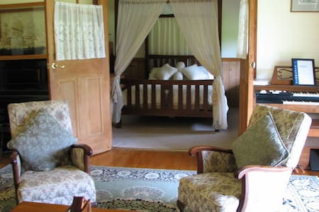 Close to all Great Ocean Rd sights - Bed & Breakfast