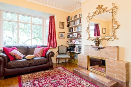 My name is Rory and we are offering a spacious, bright, beautiful double bedroom to guests along with a warm welcome and knowledge of the best on offer in Dublin.   The 1930s redbrick house with all mod cons is owner-occupied in a lovely area.