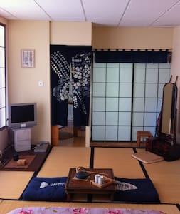 MINSHUKU Chambres d'hôtes japonaise - Casa
